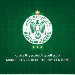 ختام مسابقة الدوري المصرى الممتاز نهاية أكتوبر الحالي