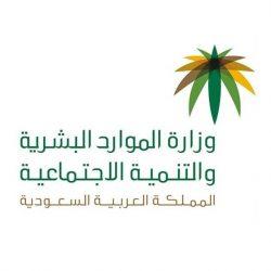 مركز الملك سلمان للإغاثة يواصل تنفيذ مشروع المياه والإصحاح البيئي بمحافظة الحديدة.