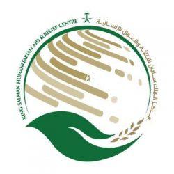 نادي جدة الأدبي يعلن عن الفائزين بجوائز مسابقة النقد المسرحي،