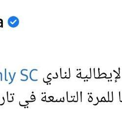 الهلال يتوج بلقب كأس الملك على حساب النصر بعد مباراة مثيرة