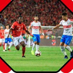 الكاف والاتحاد المصري لكرة القدم: نهائي بطولة دوري الأبطال بدون جمهور ..