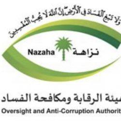 نائب وزير البيئة يطلق بوابة إلكترونية لاستقبال طلبات العمالة الزراعية .