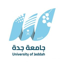 قرعة الدوري المصري الممتاز .. الاثنين المقبل