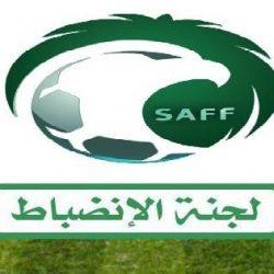المنظمة العربية للسياحة تنهي مشاركتها بالمؤتمر العربي التاسع للأمن السياحي