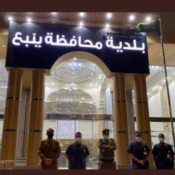100 ألف ريال جوائز مسابقة مداح الرسول ﷺ على اقرأ
