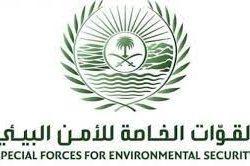 وقف الملك عبدالعزيز للعين العزيزية يوقع عقد مخطط التصور الإرشادي للمناطق العشوائية