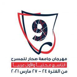 إعلاميو الباحة يخططون لزيارة المذيع حامد الغامدي في بني ضبيان