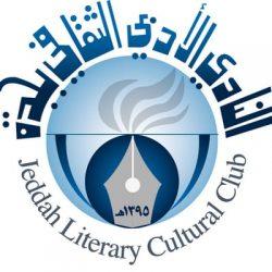عبدالله المالكي يدخل القفص الذهبي