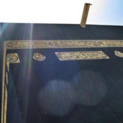 اتحاد الغرف السعودية يوجه باستمرار فتح المحلات والأنشطة التجارية خلال أوقات الصلاة