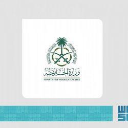وزارة الموارد البشرية توقع مذكرة تفاهم مشتركة مع البنك المركزي السعودي وهدف