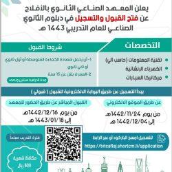 بالصور .. جولة في قرية الموسى.. التراث والتاريخ..