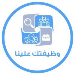 """""""الشؤون الإسلامية"""": 30 ألف مظلة شمسية لضيوف الرحمن"""