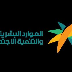 الاتحاد يتغلب على الرائد في دوري كأس الأمير محمد بن سلمان للمحترفين