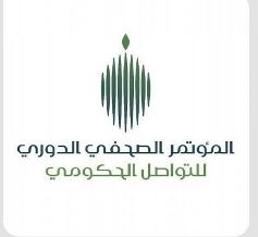 الاتحاد السعودي والرجاء المغربي في نهائي كأس محمد السادس للأندية الأبطال السبت