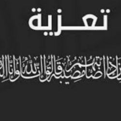 إجراء قرعة الدوري المصري للموسم الجديد الثلاثاء المقبل