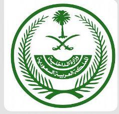 """""""ملتقى تهيئة أعضاء هيئة التدريس الجدد بجامعة الباحة """" .. الأحد القادم ."""