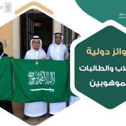 4799 بلاغا عن طريق تطبيق أسعفني في مكة المكرمة