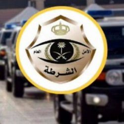 تدشين عيادة تعديل نمط الحياة بمدينة الملك سعود الطبية