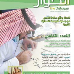 الصحة: اللقاحات المعتمدة في المملكة فعّالة وآمنة وتسجيل (83) حالة جديدة بفيروس كورونا