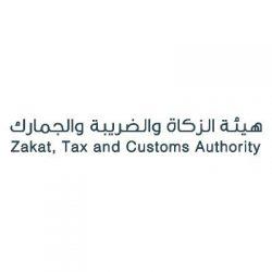 تعديل ملاعب عدد من مباريات دوري كأس الأمير محمد بن سلمان للمحترفين