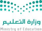 وزارة التعليم تقف دون علاج طفل معلمة .. وأمه تناشد الوزير التدخل