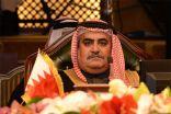 """""""آل خليفة"""": استهداف مكة المكرمة """"أم الجرائم والكبائر"""""""