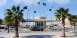 جامعة الدمام تكرّم 390 متفوقة من ثلاث كليات