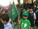مدارس قطاع الخبر تحتفل باليوم الوطني وتكرّم أبناء المرابطين على الحد الجنوبي