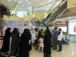 مستشفيات ومراكز مغربي بمنطقة الرياض شاركت في مهرجان الرياض للتسوق والترفيه