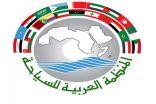 المنظمة العربية للسياحة تشارك فى قمة العرب للطيران بالبحر الميت