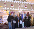 """تصاميم البيوت الطينية والمأكولات النجدية تجتمع في قرية المنطقة الوسطى في """"هلا سعودي"""" بالخبر"""