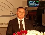 سفير دولة فلسطين لدى السعودية باسم عبد الله الأغا يهنئ الشعب السعودي والحكومة الرشيدة باليوم الوطني.