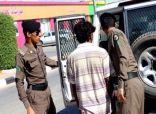 """حملة """" كن نظاميا"""" تسقط 2795 مخالفا في الشرقية في اسبوع"""
