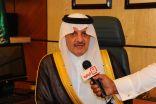 """أمير المنطقة الشرقية يستقبل رئيس الإتفاق """"خالد الدبل"""" وأعضاء مجلس الإدارة الجديد"""
