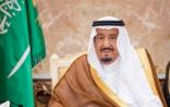 الملك سلمان يتلقى برقيات استنكار وإدانة من القيادة الكويتية إثر استهداف مطار أبها الدولي