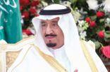 إنطلاق مسابقة الملك عبدالعزيز الدولية لحفظ القرآن بمشاركة 124 متسابقاً من 66 دولة و جوائز بقيمة 3 ملايين ريال