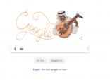 جوجل google  تحتفي بميلاد الراحل طلال مداح