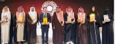 الجمعية الأولى تفوز بالمركز الثالث بجائزة الملك خالد بفرع التميز