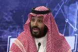 """في دافوس الصحراء .. الأمير محمد بن سلمان , قائد الرؤية وصانع التحولات : """"شرقنا"""" أوروبا الجديدة , وهمتنا مثل جبل طويق"""