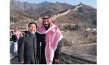 البوصلة السعودية تتجه شرقاً .. (آسيا) المستقبل الواعد