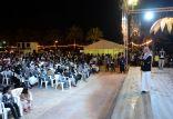 """مهرجان """"هلا سعودي"""" ينطلق بأوبريت وطني وخمس قرى لمناطق المملكة"""