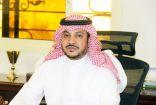 كلمة رئيس بلدية محافظة النعيرية الأستاذ محارب منصور الملعبي بمناسبة ذكرى البيعة