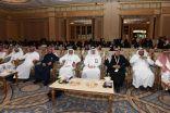 أكثر من 500 مشارك و30 متحدث في ملتقى علم النفس العيادي بمجمع الأمل بالدمام