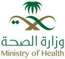 اعتماد المبالغ اللازمة لاستكمال المرحلة الثانية من توسعة مستشفى الأمير سلطان بمليجة
