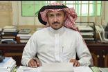 الزهراني مديرا عاماً للشؤون المالية والإدارية بجامعة الباحة