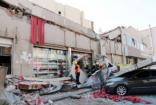 مدني العاصمة المقدسة لازال يبحث عن مفقودين في حادثة انهيار مبنى