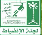 لجنة الانضباط تغرم الاتحاد 55الف ريال وتقرير سري يطيح بأبرز اللاعبين!!!!