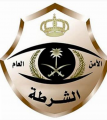 حسينية ابو مرة بسيهات تتعرض لإطلاق نار  ووفاة شخص واصابات  بين النساء