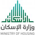 """""""الإسكان"""" توقع اتفاقيات مع 6 شركات تطوير عقاري لتنفيذ 13 ألف وحدة سكنية"""