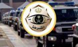 شرطة الحدود الشمالية تلقي القبض على مواطنين قاما بالاعتداء على ثالث